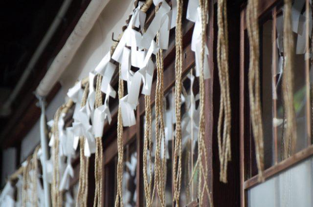 浅間神社で